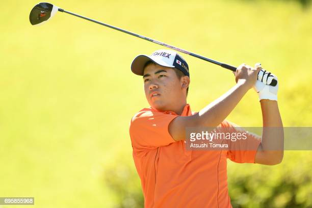 Mahiro Sanda of Japan hits his tee shot on the 1st hole during the second round of the 2017 TOYOTA Junior Golf World Cup at the Chukyo Golf Club...