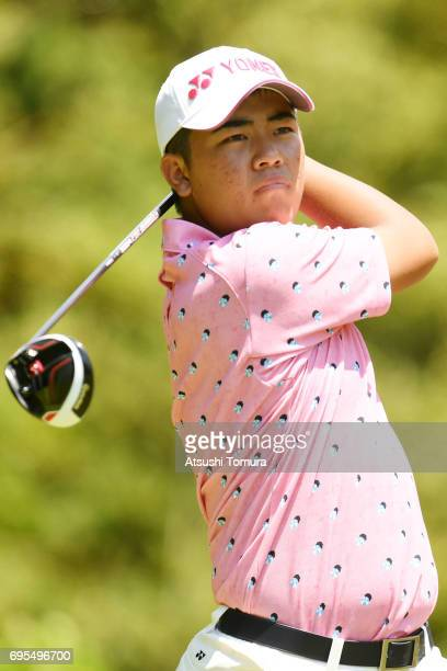 Mahiro Sanda of Japan hits his tee shot on the 3rd hole during the first round of the 2017 TOYOTA Junior Golf World Cup at the Chukyo Golf Club...