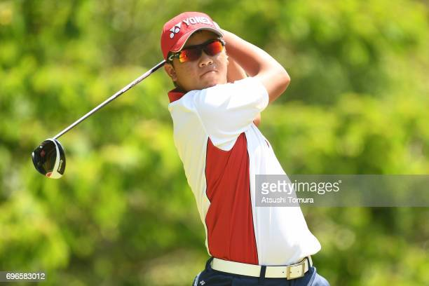 Mahiro Sanda of Japan hits his tee shot on the 3rd hole during the final round of the 2017 TOYOTA Junior Golf World Cup at the Chukyo Golf Club...