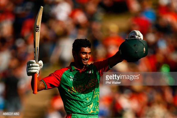 Mahmudullah of Bangladesh celebrates his century during the 2015 ICC Cricket World Cup match between Bangladesh and New Zealand at Seddon Park on...