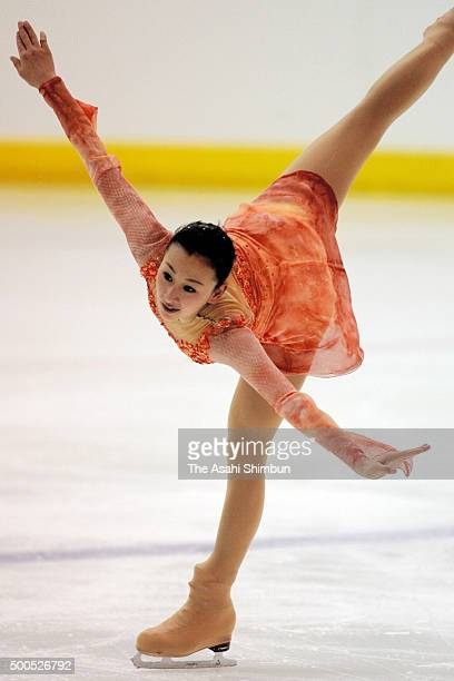 Mai Asada competes in the Figure Skating Girls event of the Winter National Sports Festival on January 31 2006 in Tomakomai Hokkaido Japan