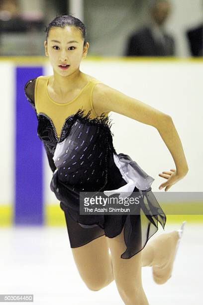 Mai Asada competes in the Women's Singles of the Figure Skating Chubu Championships at Howa Sports Land on October 1 2006 in Nagoya Aichi Japan