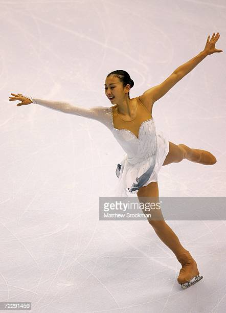 Mai Asada of Japan competes in the free skate portion of the ladies competition during Skate America October 28 2006 at the Hartford Civic Center in...
