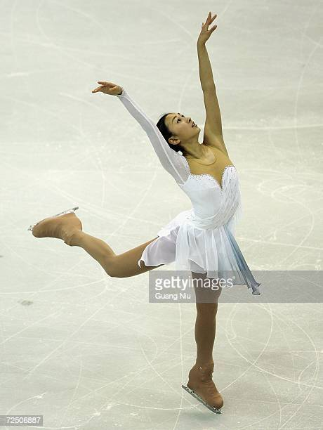 Mai Asada of Japan competes in the free skating during Cup of China ISU Grand Prix of Figure Skating at the Olympic Centre Gymnasium on November 11...