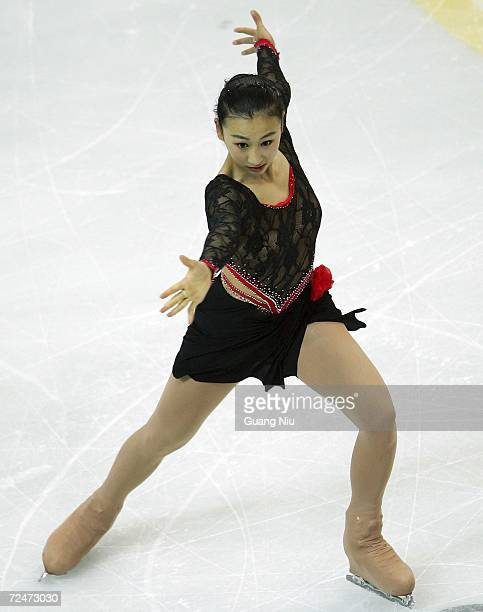 Mai Asada of Japan competes in the short program during Cup of China ISU Grand Prix of Figure Skating at the Olympic Centre Gymnasium on November 9...