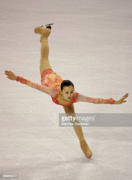 Mai Asada of Japan competes in the short program of the ISU Four Continents Figure Skating Championships on January 26 2006 at the World Ice Arena in...