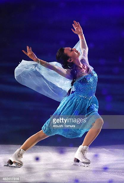 Mai Asada of Japan performs her routine during THE ICE 2014 at the White Ring on July 19 2014 in Nagano Japan