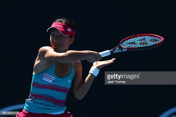 Mai Hontama of Japan competes in her first round match against Nicole Mossmer of the United States during the Australian Open 2017 Junior...