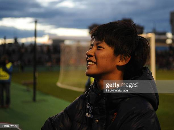Mai Kyokawa of INAC Kobe Leonessa reacts after the 38th Empress's Cup Semi Final between Vegalta Sendai Ladies and INAC Kobe Leonessa at Ajinomoto...