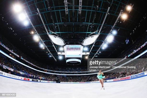 Mai Mihara of Japan competes in the Ladies Free Skating during day three of the World Figure Skating Championships at Hartwall Arena on March 31 2017...