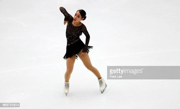 Mai Mihara of Japan competes in the Ladies Short Program on day one of the ISU Grand Prix of Figure Skating at on November 3 2017 in Beijing China