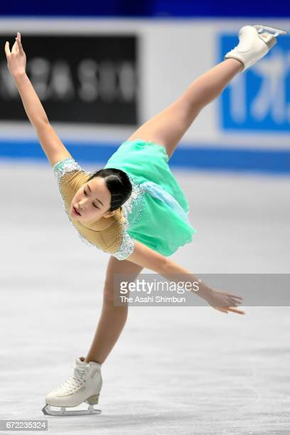 Mai Mihara of Japan competes in the Ladies Singles Free Skating during day three of the ISU World Team Trophy at Yoyogi Nationala Gymnasium on April...