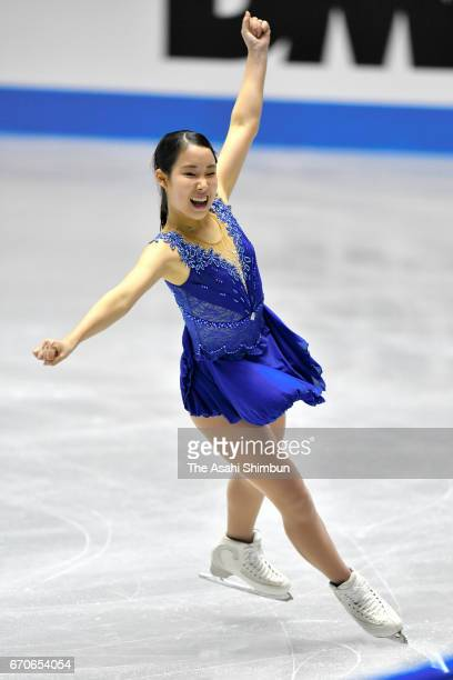Mai Mihara of Japan competes in the Ladies' Singles Short Program during day one of the ISU World Team Trophy 2017 at Yoyogi National Gymnasium on...