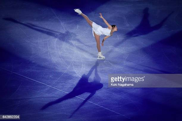 Mai Mihara of Japan performs in the Exhibition program during ISU Four Continents Figure Skating Championships Gangneung Test Event For PyeongChang...
