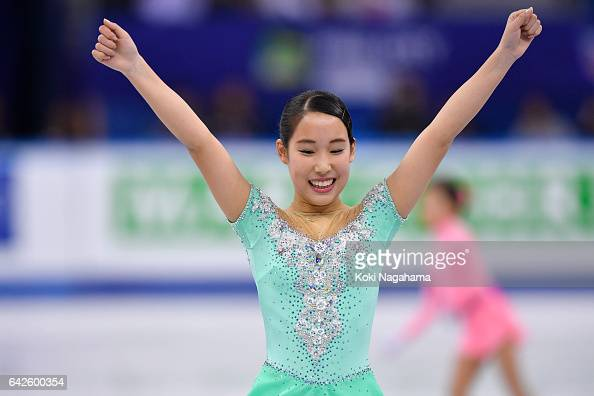 Mai Mihara of Japan reacts after the Ladies Free Skating during ISU Four Continents Figure Skating Championships Gangneung Test Event For PyeongChang...