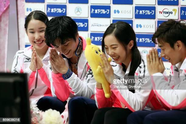 Mai Mihara Shoma Uno Marin Honda and Nobunari Oda are seen at the kiss and cry during the figure skating Japan Open at Saitama Super Arena on October...