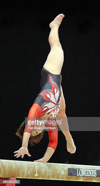 Mai Murakami of Japan competes in the Balance Beam ault during day one of the 2015 World Artistic Gymnastics Championships at The SSE Hydro on...