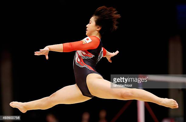 Mai Murakami of Japan competes in the floor exercise during Day One of the 2015 World Artistic Gymnastics Championships at The SSE Hydro on October...