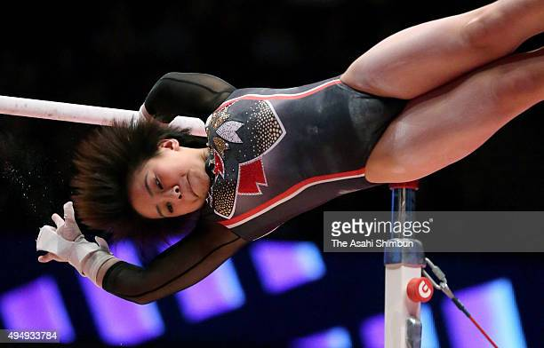 Mai Murakami of Japan competes in the Uneven Bars final during day seven of World Artistic Gymnastics Championships at The SSE Hydro on October 29...