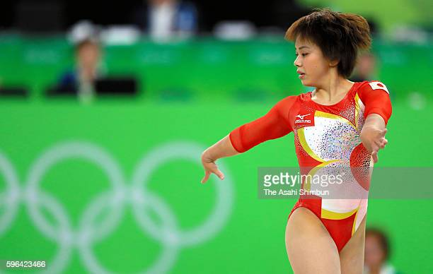 Mai Murakami of Japan competes on the floor in the Women's Team qualification of the Artistic Gymnastics on Day 2 of the Rio 2016 Olympic Games at...