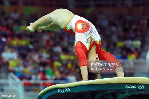Mai Murakami of Japan competes on the vault in the Women's Team qualification of the Artistic Gymnastics on Day 2 of the Rio 2016 Olympic Games at...