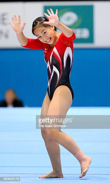 Mai Murakami of Japan reacts after competing in the Floor Qualification on Day Two of the Artistic Gymnastics World Championships Belgium 2013 held...