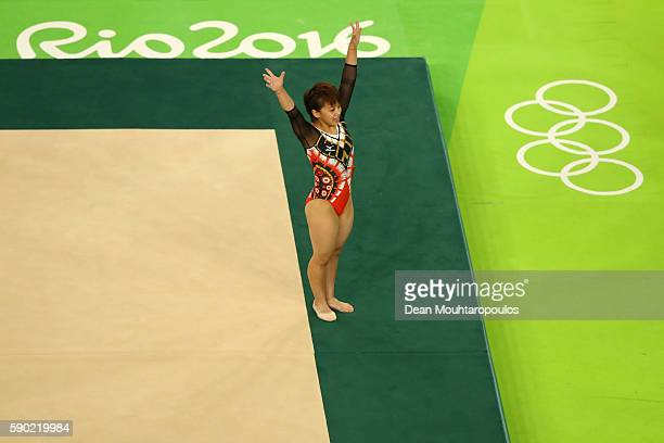 Mai Murakami of Japan reacts after competing on the Women's Floor final on Day 11 of the Rio 2016 Olympic Games at the Rio Olympic Arena on August 16...