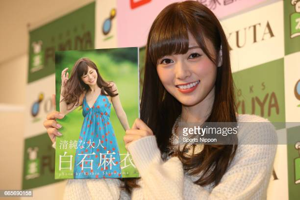 Mai Shiraishi of Nogizaka46 attends an event to promote her new photo book on December 17 2014 in Tokyo Japan
