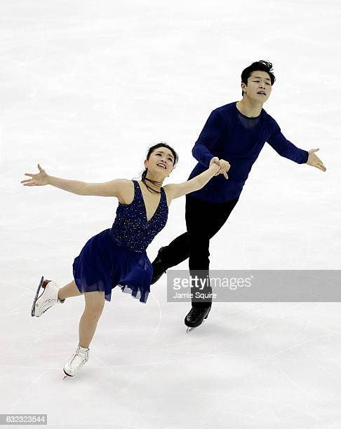 Maia Shibutani and Alex Shibutani compete in the Championship Dance Free Dance routine during the 2017 US Figure Skating Championships at the Sprint...