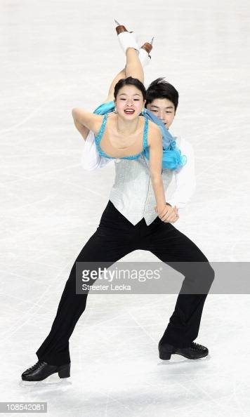 Maia Shibutani and Alex Shibutani compete in the Championship Free Dance during the US Figure Skating Championships at the Greensboro Coliseum on...