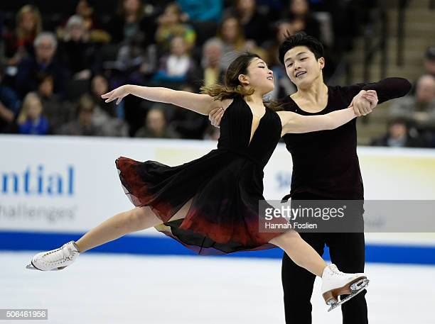 Maia Shibutani and Alex Shibutani compete in the Free Dance at the 2016 Prudential US Figure Skating Championship on January 23 2016 at Xcel Energy...