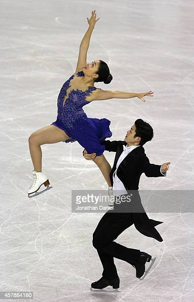 Maia Shibutani and Alex Shibutani compete in the Ice Dance Free Dance during the 2014 Hilton HHonors Skate America competition at the Sears Centre...