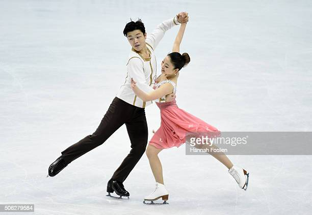 Maia Shibutani and Alex Shibutani compete in the Short Dance at the 2016 Prudential US Figure Skating Championship on January 22 2016 at Xcel Energy...