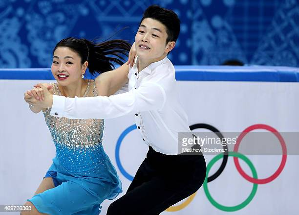 Maia Shibutani and Alex Shibutani of the United States compete during the Figure Skating Ice Dance Short Dance on day 9 of the Sochi 2014 Winter...