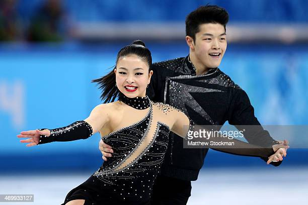 Maia Shibutani and Alex Shibutani of the United States compete in the Figure Skating Ice Dance Free Dance on Day 10 of the Sochi 2014 Winter Olympics...