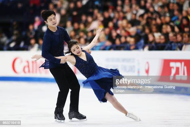 Maia Shibutani and Alex Shibutani of the United States compete in the Ice Dance Free Dance during day four of the World Figure Skating Championships...