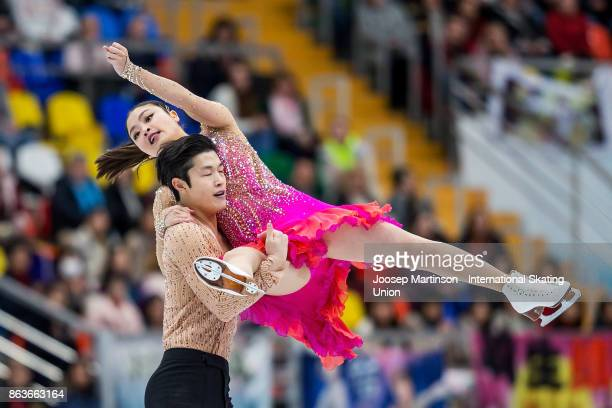Maia Shibutani and Alex Shibutani of the United States compete in the Ice Dance Short Dance during day one of the ISU Grand Prix of Figure Skating...