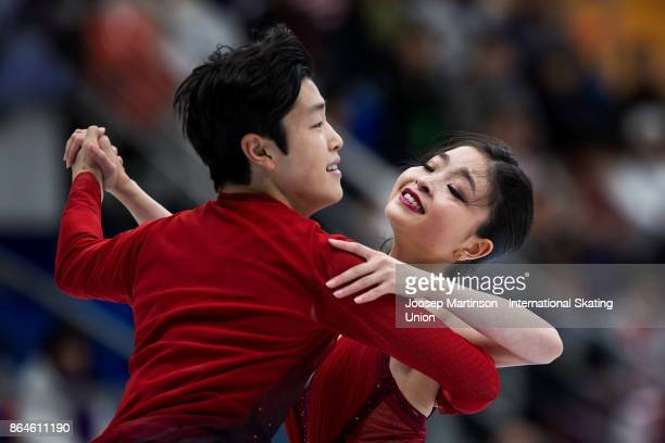 Maia Shibutani and Alex Shibutani of the United States compete in the Ice Dance Free Dance during day two of the ISU Grand Prix of Figure Skating...
