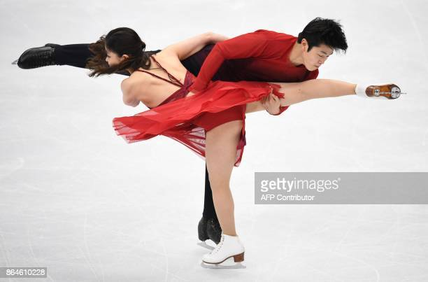 Maia Shibutani and Alex Shibutani of the US compete in the Ice Dance free dance at the ISU Grand Prix Rostelecom Cup in Moscow on October 21 2017 /...