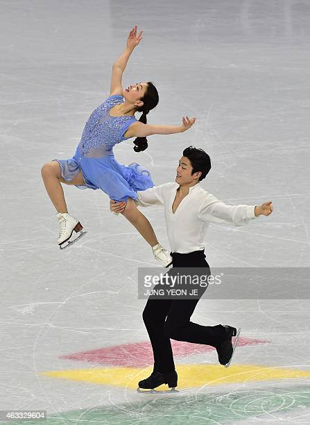 Maia Shibutani and Alex Shibutani of the US perform in the ice dance free dance during the ISU Four Continents Figure Skating Championships in Seoul...