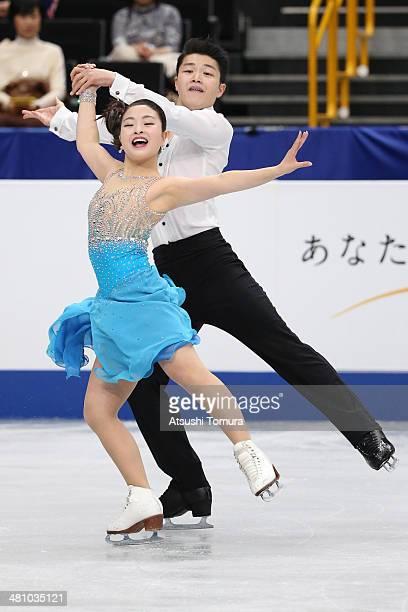 Maia Shibutani and Alex Shibutani of the USA compete in the Ice Dance Short Dance during ISU World Figure Skating Championships at Saitama Super...