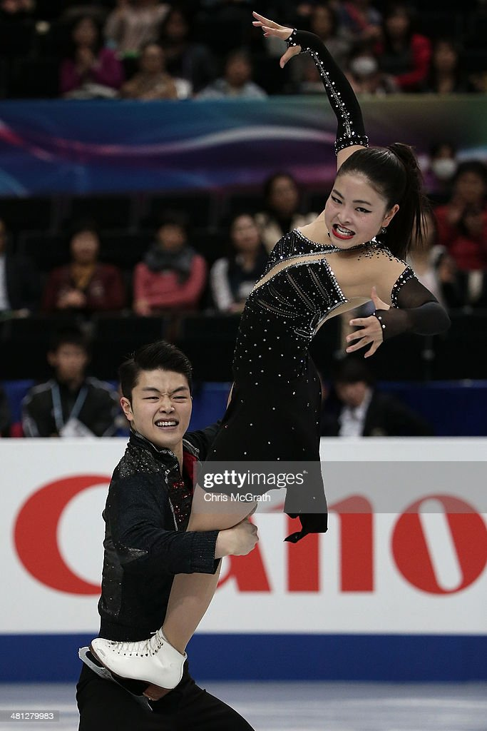 Maia Shibutani and Alex Shibutani of the USA compete in the Ice Dance Free Dance during ISU World Figure Skating Championships at Saitama Super Arena on March 29, 2014 in Saitama, Japan.