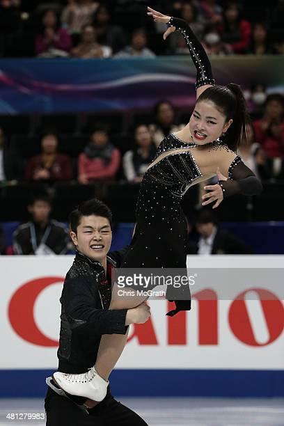 Maia Shibutani and Alex Shibutani of the USA compete in the Ice Dance Free Dance during ISU World Figure Skating Championships at Saitama Super Arena...