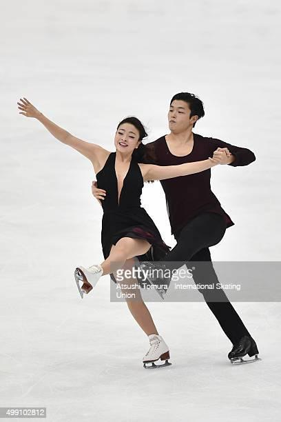 Maia Shibutani and Alex Shibutani of the USA compete in the Ice dance free dance during the day three of the NHK Trophy ISU Grand Prix of Figure...