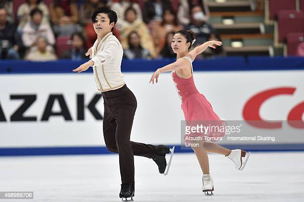Maia Shibutani and Alex Shibutani of the USA perform during the Ice dance short dance on day two of the NHK Trophy ISU Grand Prix of Figure Skating...