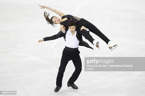 Maia Shibutani and Alex Shibutani of United States compete in the Ice Dance Short during ISU Four Continents Figure Skating Championships Gangneung...