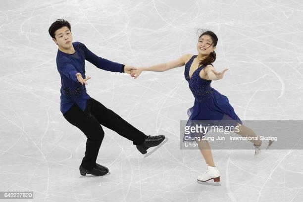 Maia Shibutani and Alex Shibutani of United States compete in the Ice Dance Free program during ISU Four Continents Figure Skating Championships...