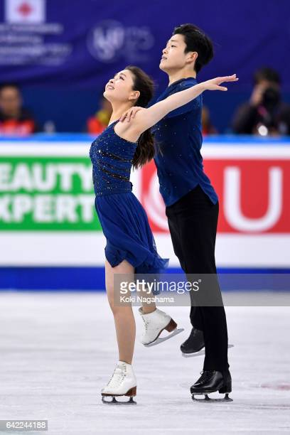 Maia Shibutani and Alex Shibutani of United States compete in the Ice Dance Free Dance during ISU Four Continents Figure Skating Championships...