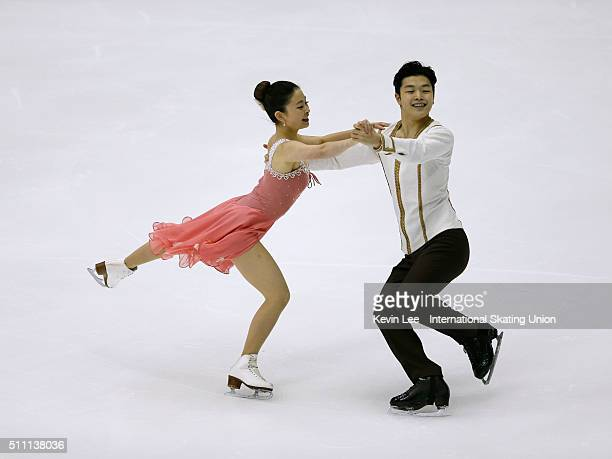 Maia Shibutani and Alex Shibutani of United States perform during the Ice Dance Short Dance on day one of the ISU Four Continents Figure Skating...