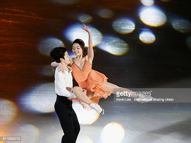 Maia Shibutani and Alex Shibutani of United States performs at the Gala Exhibition on day four of the ISU Four Continents Figure Skating...